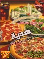 Khalty Pizza by mido4design