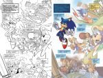 Sonic 230 - Page 01 by herms85