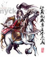 Girl Samurai on Horse by MyCKs
