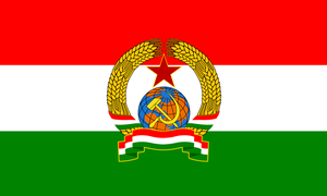 USRB Flag by Party9999999