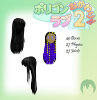 PL2-MMD HairXP Long_004 Download by MelissaChao