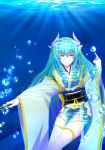 Kiyohime by fa-rend