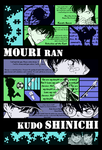 Detective Conan Collage by Mosflow
