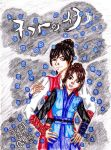 Kang Chi and Yeo Wool by IsisConstantine
