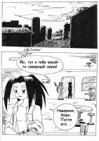 Shaman King 2 - 01 by Alister-Murkerry