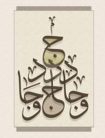 Letters in arabic by calligrafer