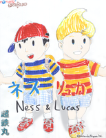 Ness and Lucas by Chotetsumaru