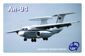 Antonov An-94 Crawler by Bispro