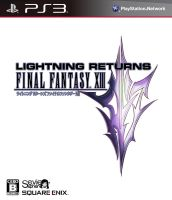 Lightning Returns: Final Fantasy XIII Cover by seviesphere