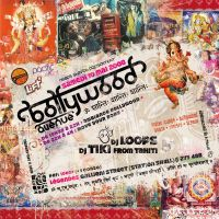 bollywood avenue by loopsdesign