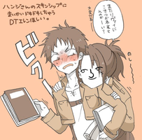 Wanting that titan ass so badly by eruhn