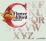 Flower and Bird Alphabet by bnamdari