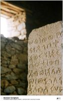 Ethiopia - Ancient Scripture by phoenix2k