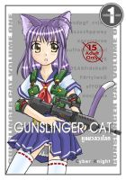 GUNSLINGER CAT by bat11