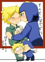 CRAIG X TWEEK by GaruGiroSonicShadow