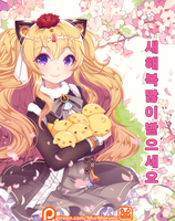 SeeU - Happy Lunar New Year by MurMoruno