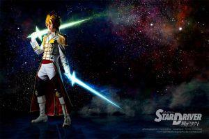 Star Driver 3 by Sameephotography