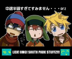 SOUTH PARK LINKS by mehthing