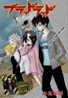Blood Lad by Piratenking