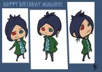 Happy birthday, Mukuro! by AntheaVongola
