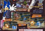 Sonic in Project X Zone by kaijinthehedgehog