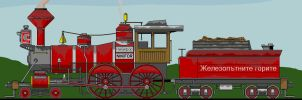 Bulgarian Forestry 4-4-0 by Sampug394