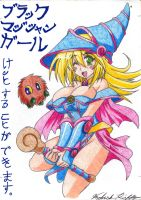 Dark Magician Girl and Kuriboh by LordObelisk