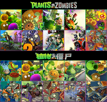Plants vs Zombies Evolution + Chinese Games by PhotographerFerd