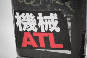 ATL by biggest-mistake
