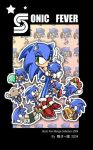 Sonic fever by tikal