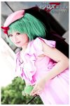 Ranka Lee : Sou da yo by thebakasaru