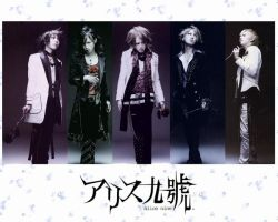 Alice Nine-White Prayer by LunarIceDragon