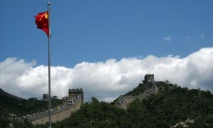 Great Wall 1 - Chinese Flag by arionquill