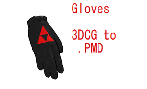 MMD- Simple Gloves -DL by MMDFakewings18