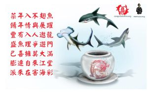 Jumping Sharks No sharks in chinese new year by memuco