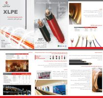 XLPE Cable by isfahangraphic