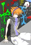 TWEWY- 5 - Seeking Solace by DarkIcyWarrioress