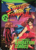 Street Fighter II V  Set Film Comics 45444 by DIGITALWIDERESOURCE