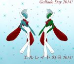 Gallade Day 2014 by empyreansymphony