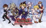 YGOTAS: cast wallpaper by yugioh-abridged