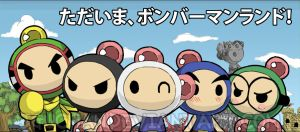 I'm Back, Bomberman Land! by Sicarina