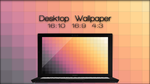 Blend Squared Wallpaper. by jlynnxx
