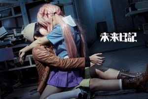 the future diary - a sudden kiss by Godling-Studio