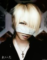 The GazettE Reita by Catherine03