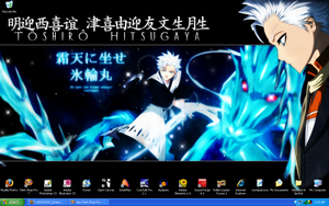 Toshiro Hitsugaya Wallpaper by doodleplex