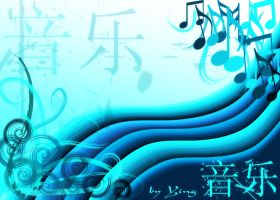 Music can be soothing by Yingz