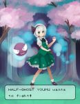 HALF-GHOST YOUMU wants to fight! by jamuko