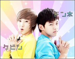 KevinDongho,, FIGHTING :D by bungho