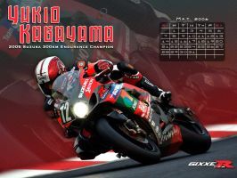 Gixxer.com calendar 5 of 12 by TreborDesigns