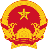 Coat of Arms of the Vietnamese SSPR by RedRich1917
